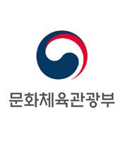 문체부, 출판문화산업 진흥 5개년 계획('17-'21) 발표